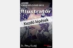 Illustrator CC 2015 - Kezdő lépések (angol)